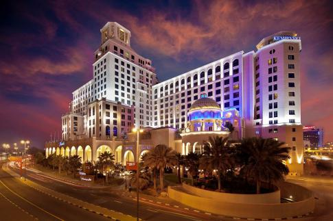 Kempinski Mall of of the Emirates